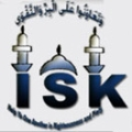 ISK home page